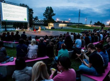 Czy w Twoim mieście jest kino letnie? Sprawdź!
