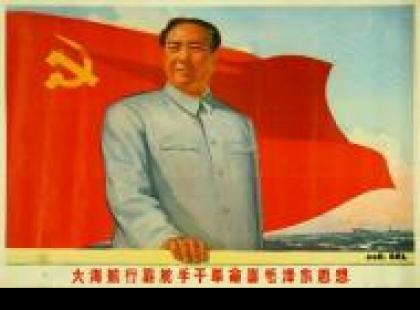 Czy wiesz, że Mao Zedong przeprowadził rewolucję kulturalną w Chinach?