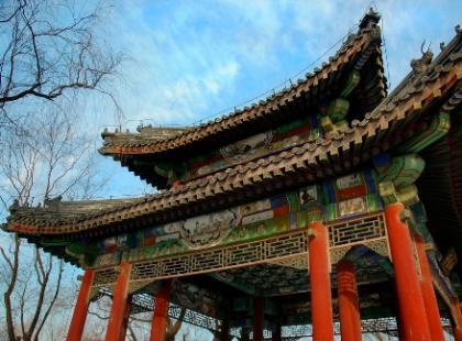 Czym jest feng shui