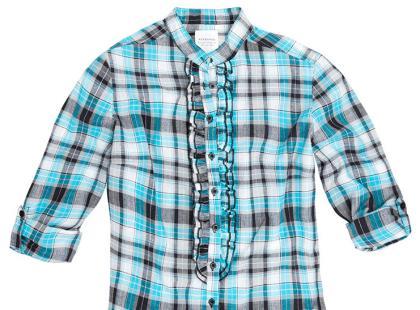 Damskie bluzki i koszule Reserved na jesień i zimę