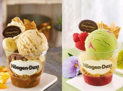 Desery na bazie Haagen-Dazs Creme Brulee oraz Green Tea and Hibiscus