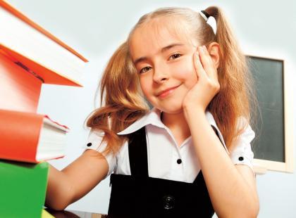 Dofinansowanie szkolnej wyprawki