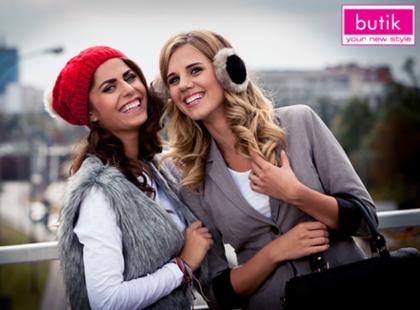 Dziewczęce propozycje marki Butik na zimę 2012