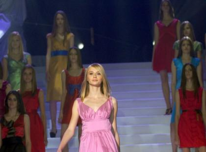 Elite Model Look 2009