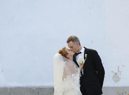 Fotorelacja ze ślubu Katarzyny Zielińskiej!