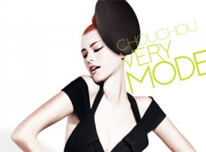 Francuskie Chouette - wyrafinowana i fantazyjna elegancja mody francuskiej
