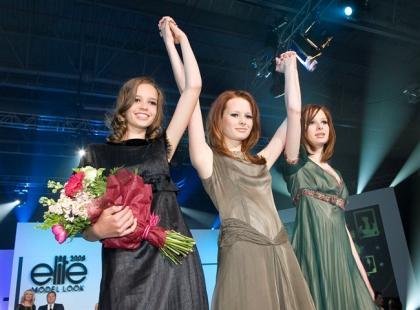 Gala finałowa Elite Model Look