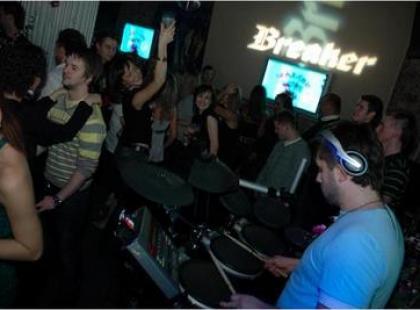 Galeria zdjęc z imprezy Breaker
