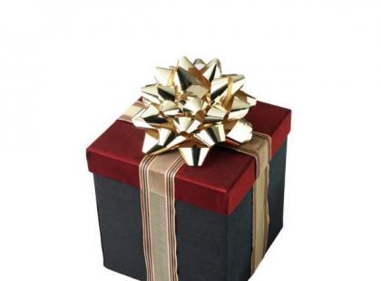 Giełda niechcianych prezentów