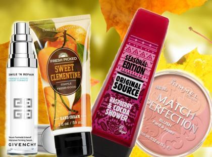 Gorące nowości kosmetyczne na listopad!
