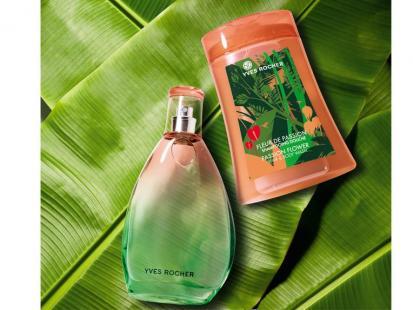 Green Summer Yves Rocher