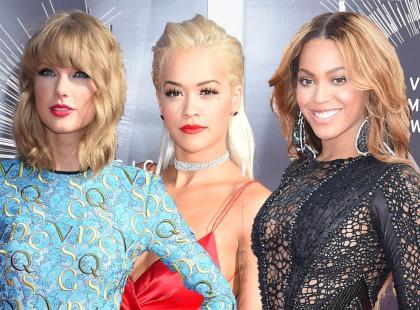 Gwiazdy na rozdaniu MTV Video Music Awards 2014. Mamy listę zwycięzców!