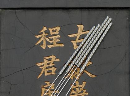 Historia tradycyjnej medycyny chińskiej