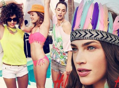 Impreza na plaży, czy nad basenem? Party w stylu H&M