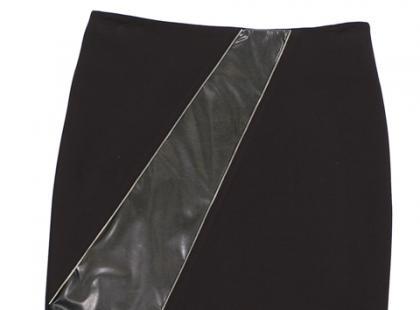 Jak nosić skórzaną spódnicę?