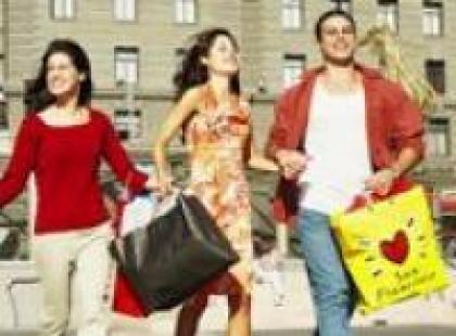 Jak szukać okazji w sklepach