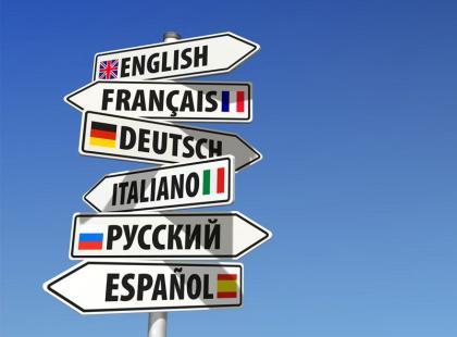 Jak uczyć się języków, żeby się nauczyć?