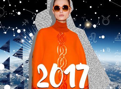 Jaki będzie 2017 rok?