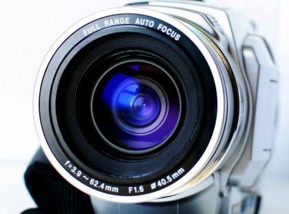 Jasnowidzenie - termin ważności zdjęcia