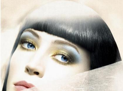Jesienna kolekcja Shiseido
