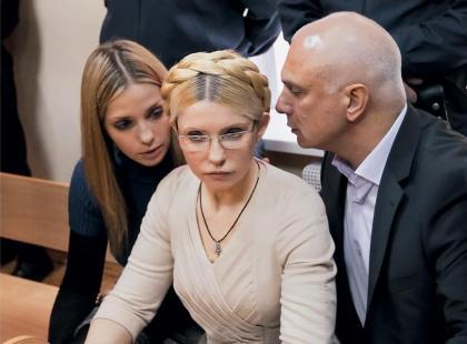 Julia Tymoszenko - Upadek księżniczki