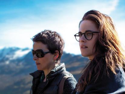 """Juliette Binoche i Kristen Stewart w """"Sils Maria"""""""