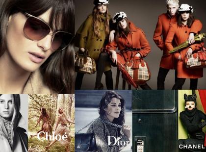 Kampanie reklamowe kolekcji domów mody - jesień/zima 2011/2012 - przegląd cz. 1