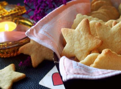 Kasia gotuje z Polki.pl - Migdałowe ciasteczka świąteczne
