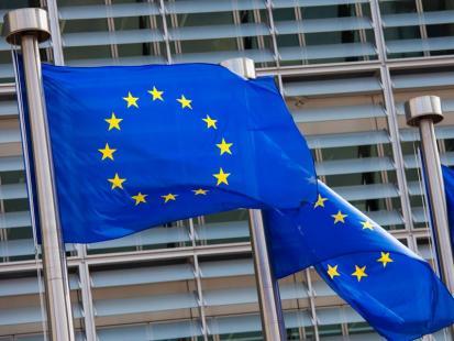 Kobiece inwestycje dzięki Funduszom Europejskim