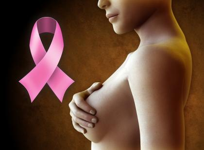 Kobieto, wykonuj regularne cytologię i mammografię!
