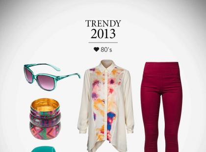 Kolorowa, wiosenna stylizacja na każdą okazję