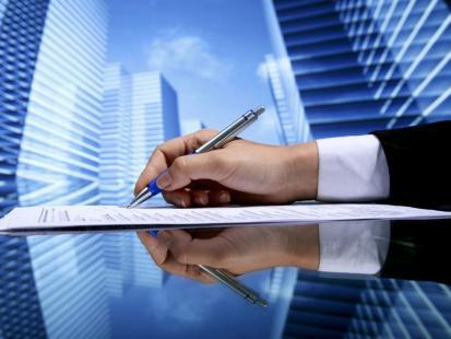 Kto i na jakich zasadach może emitować obligacje?