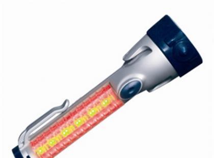 Latarka z diodami LED