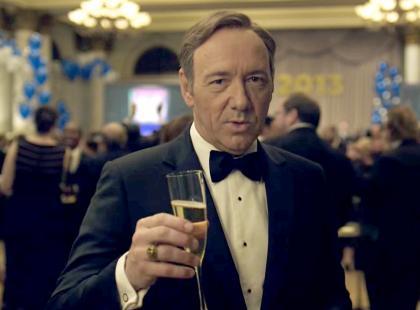 """Lubisz """"House of Cards""""? Ponury zwiastun 5. sezonu zbiegł się z inauguracją Donalda Trumpa. To NIE przypadek"""