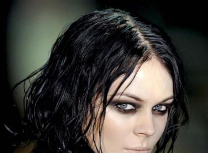Makijaż oczu szeroko osadzonych