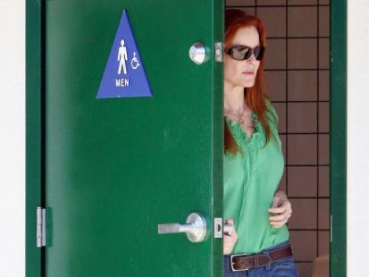 Marcia, to jest męska toaleta