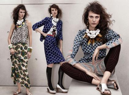 Marni at H&M - pełna kolekcja i przykładowe ceny