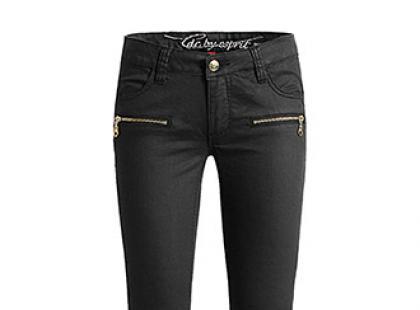 Modne spodnie od ESPRIT na jesień i zimę 2012/13
