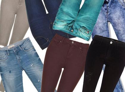 Modny pewniak: dżinsowe rurki