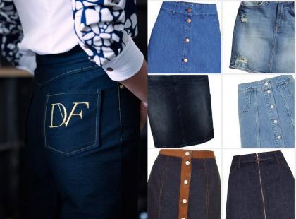 Must-have sezonu: 25 najmodniejszych dżinsowych spódnic