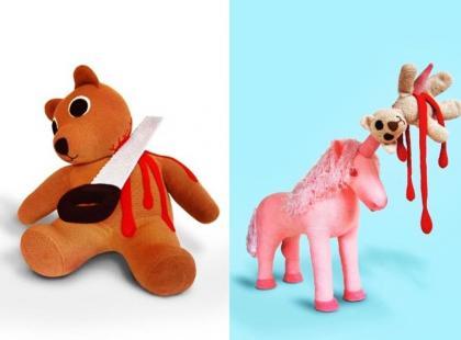 Najgłupsze zabawki
