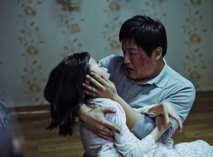 Najlepszy koreański film ostatnich lat. Tego nie możesz przegapić!