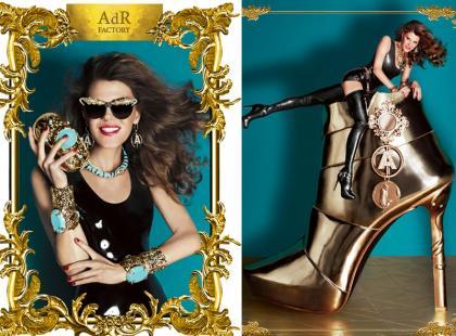 Niepowtarzalna kolekcja Anny Dello Russo dla H&M