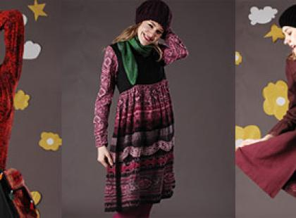 Nomad's Clothing na VintageShop.pl