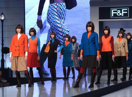 Nostalgiczna aura jesiennego Paryża - F&F jesień/zima 2011