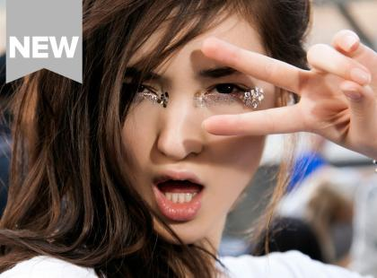 Nowy, awangardowy sposób na francuski manicure