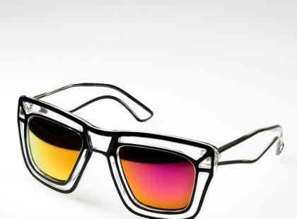 Okulary przeciwsłoneczne Brylove