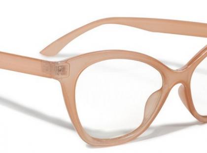 Okulary przeciwsłoneczne od Reserved - wiosna/lato 2012