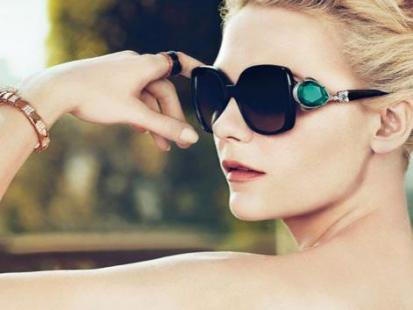 Okulary za ponad sto tysiecy złotych