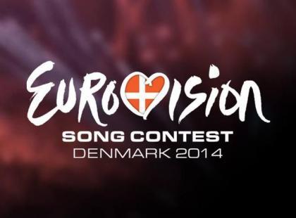 Oto polska piosenka na Eurowizję 2014!